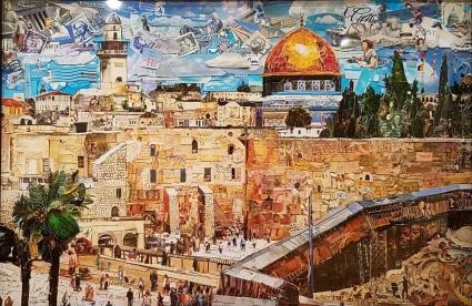 Vik Muniz, Jerusalem