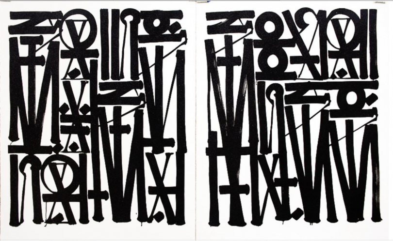 Retna, Say My Name, You can See Me, 2017
